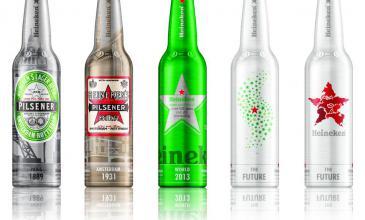 Edición limitada Heineken 2013
