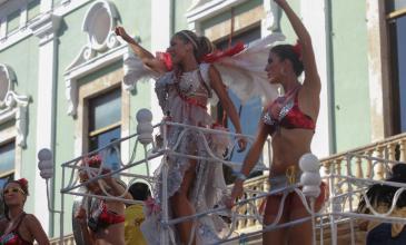 Carnaval de Mérida